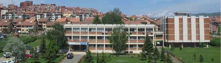 Archive of Kosovo