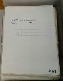The original cover of a surveillance subject's file. In general, the individual's name and surname and year of birth, as well as the file number (2017-04-07).