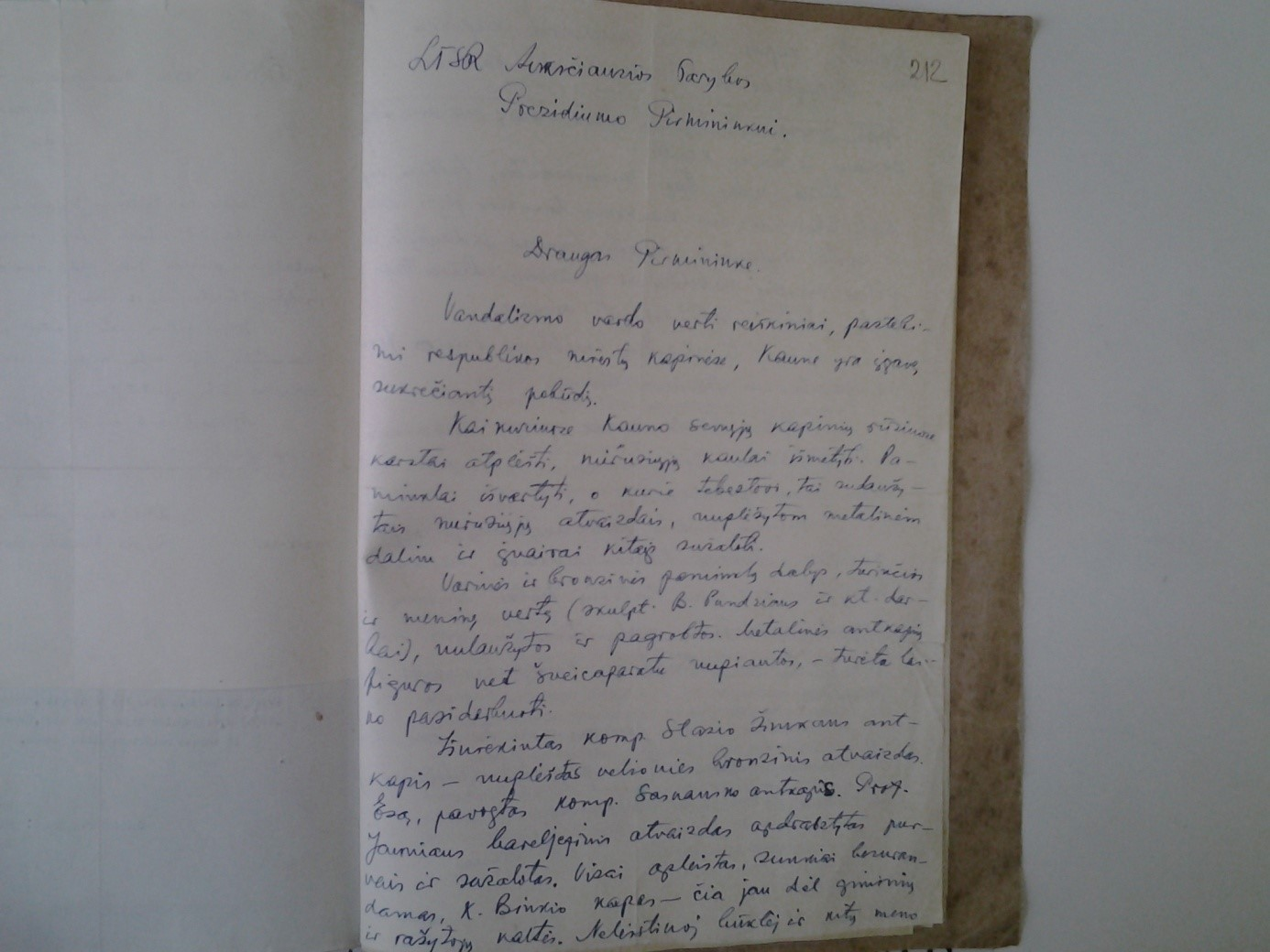 Augustinas Gricius letter to Justas Paleckis. 1953. Source: Lithuanian Communist party documents archive.
