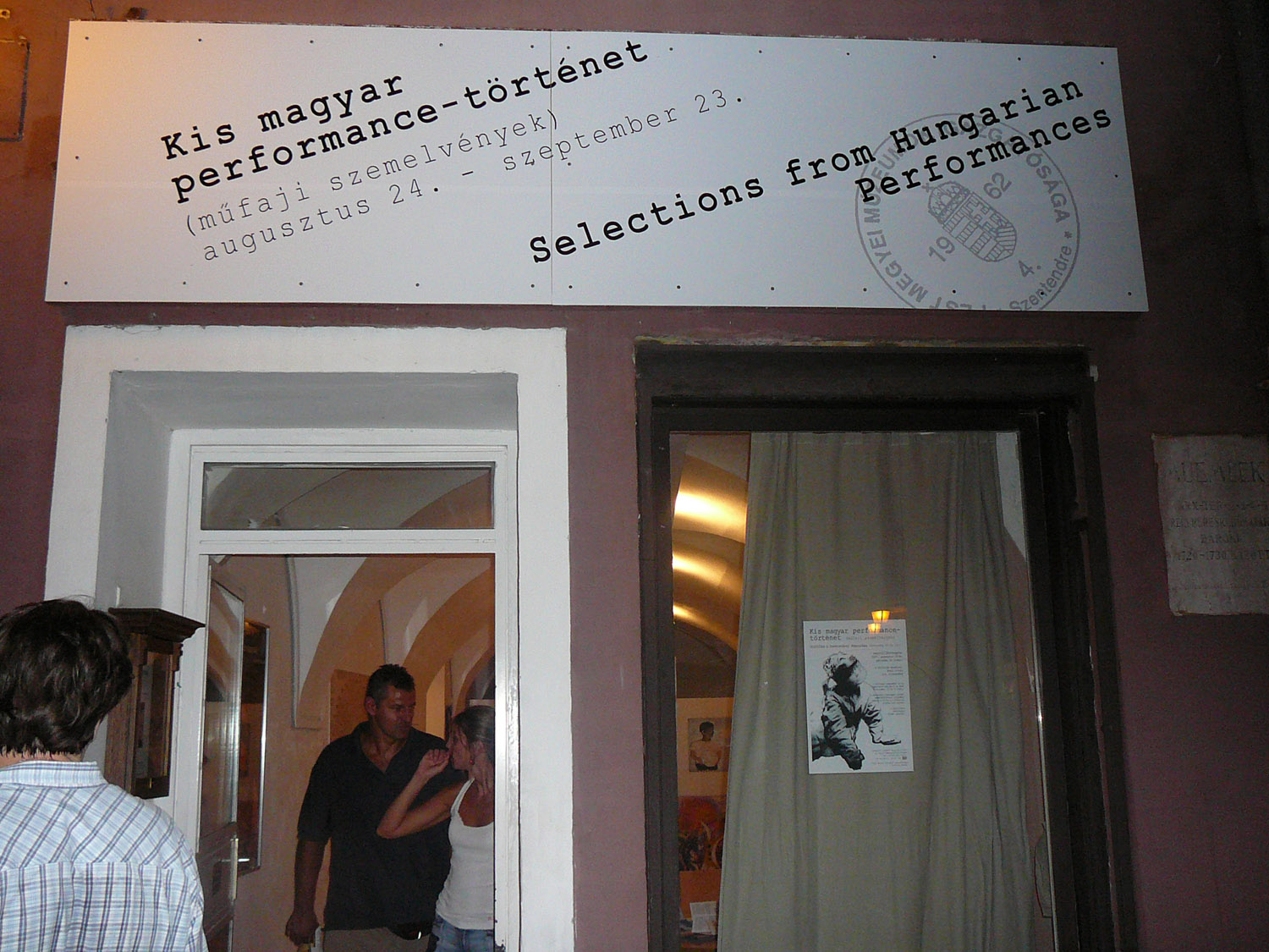 View of the entrance of the exhibition, Szentendrei Képtár, August 2007