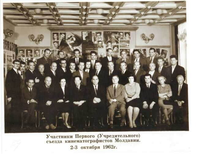 The participants at the First Congress of the Moldavian Union of Cinematographers (2-3 October 1962)
