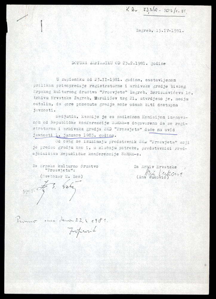 The minutes of acquisition of the SCA Prosvjeta archival holdings by the Croatian State Archives.