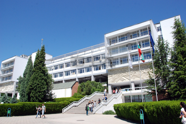 South-West University 'Neofit Rilski', Blagoevgrad