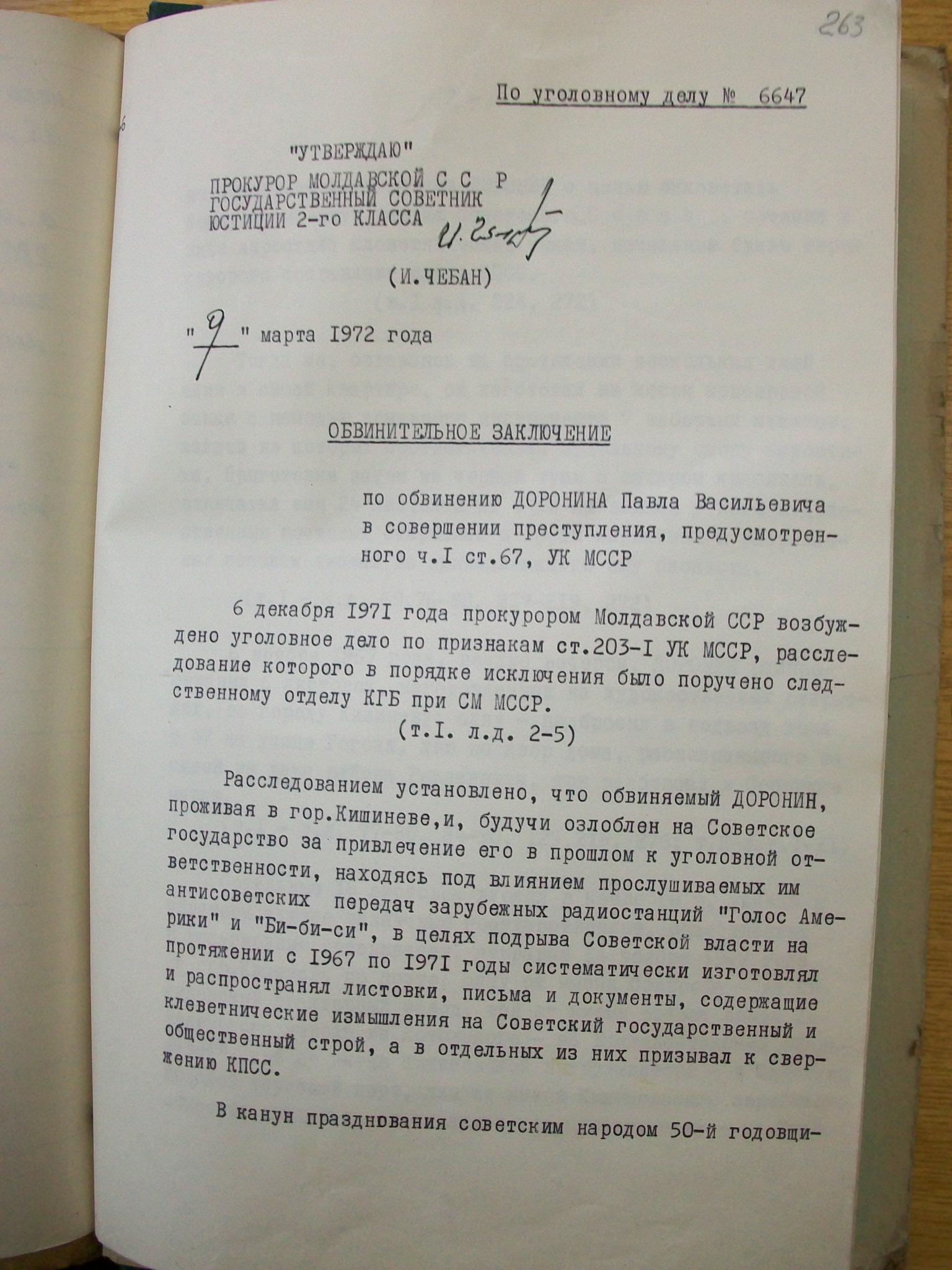 Prima pagină a actului oficial de acuzare referitor la cazul lui Pavel Doronin