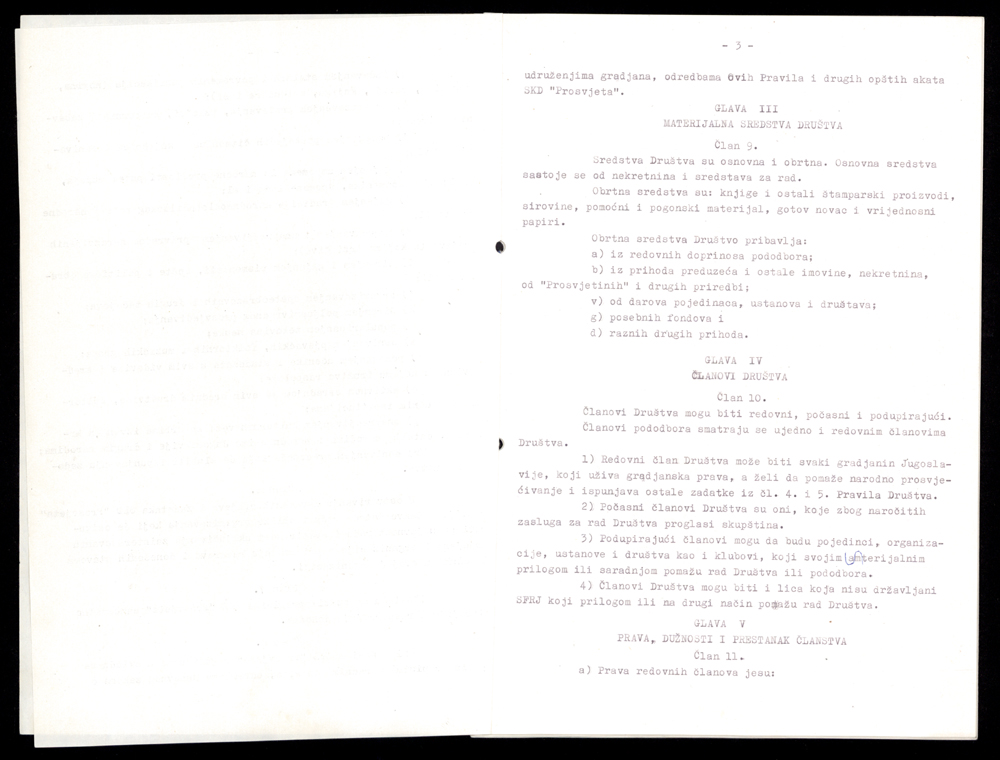 The Rules of the SCA Prosvjeta, 1970.