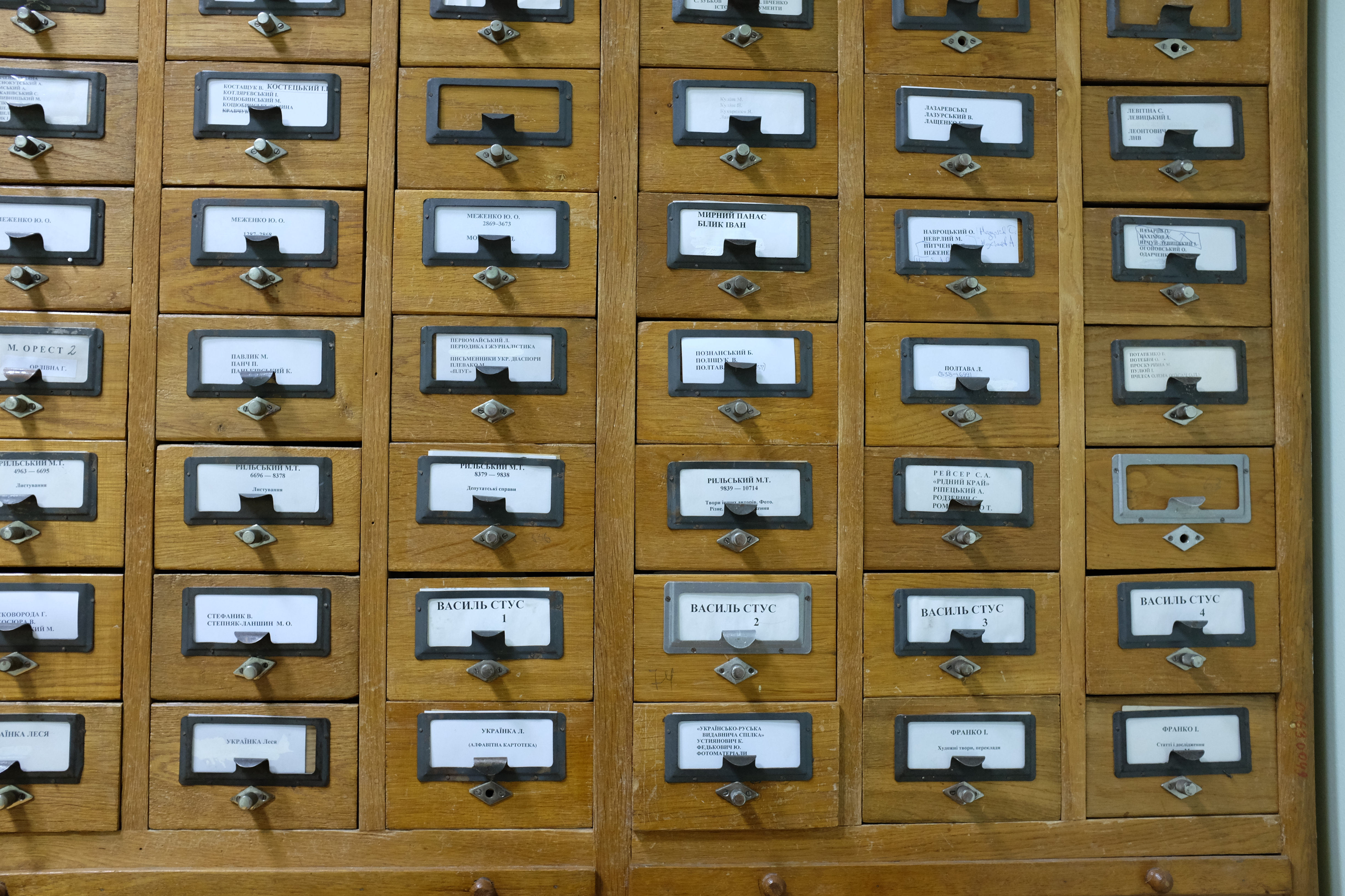The card catalogue at the T. H. Shevchenko Institute of Literature of the National Academy of Sciences of Ukraine, Kyiv.