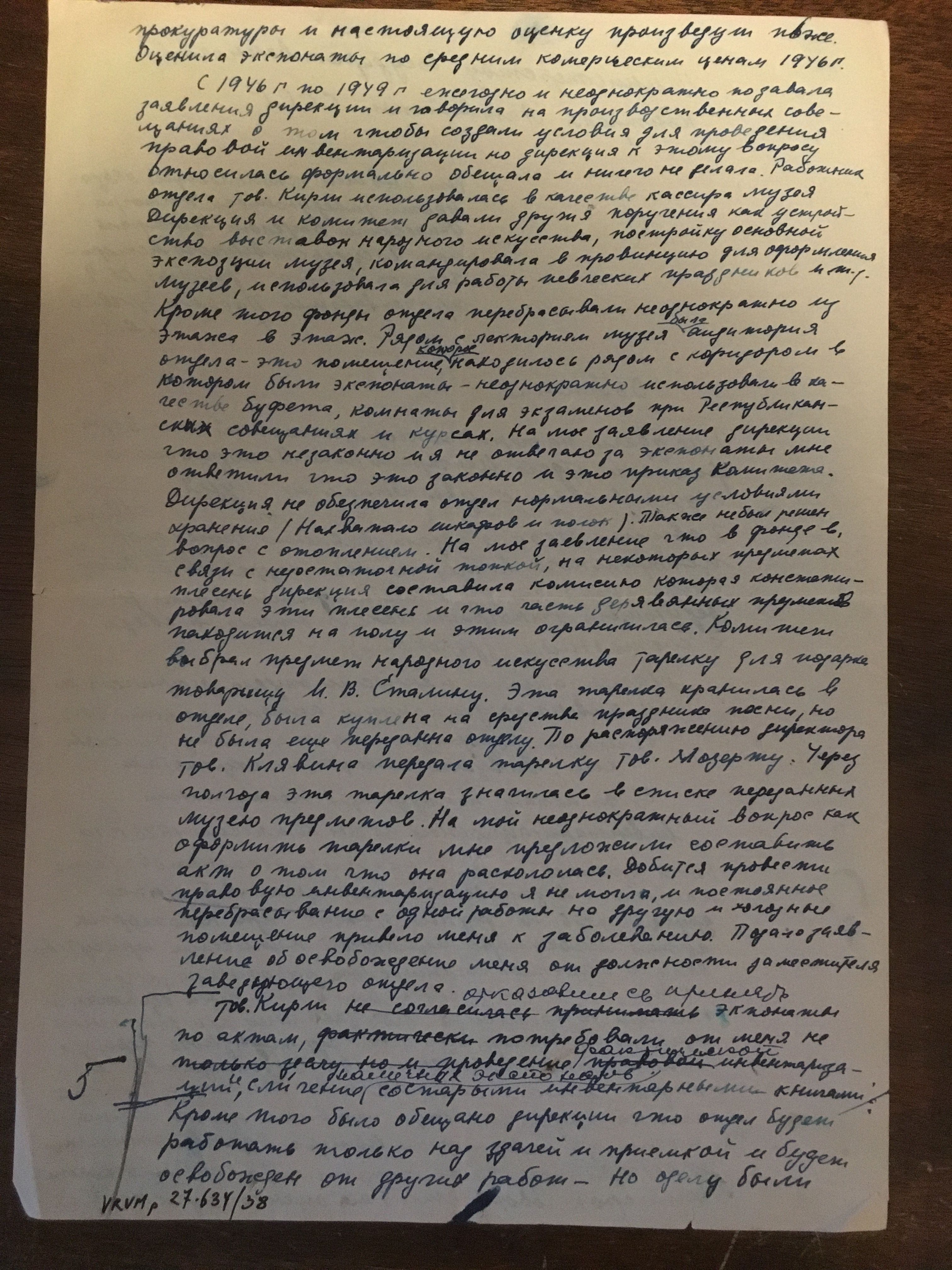 An excerpt from a draft explanation written by Mērija Grīnberga at beginning of 1950 to the LSSR State Control Ministry about why collections of the Ethnography Department of the Historical Museum were not handed-over according to rules.