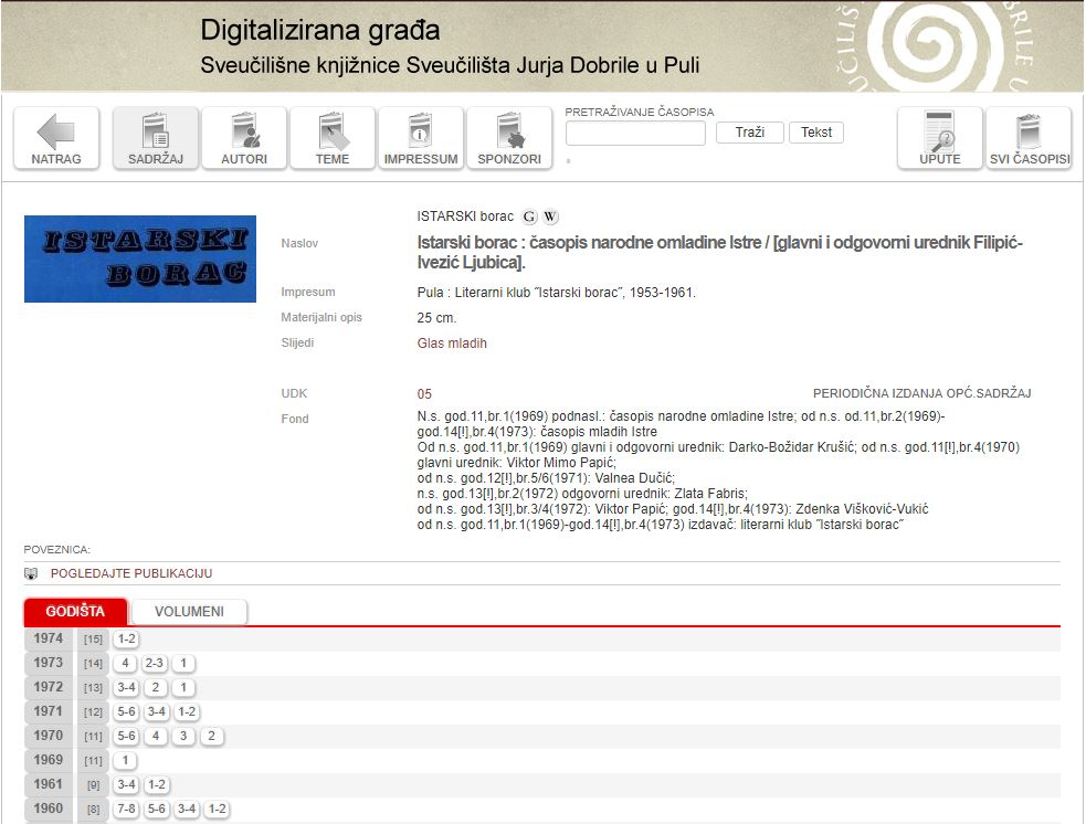 The screenshot of the digital version of the Istrian Fighter (2017-13-10)