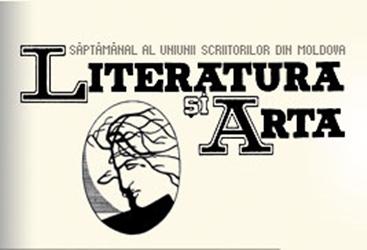 Sigla revistei Literatura și arta