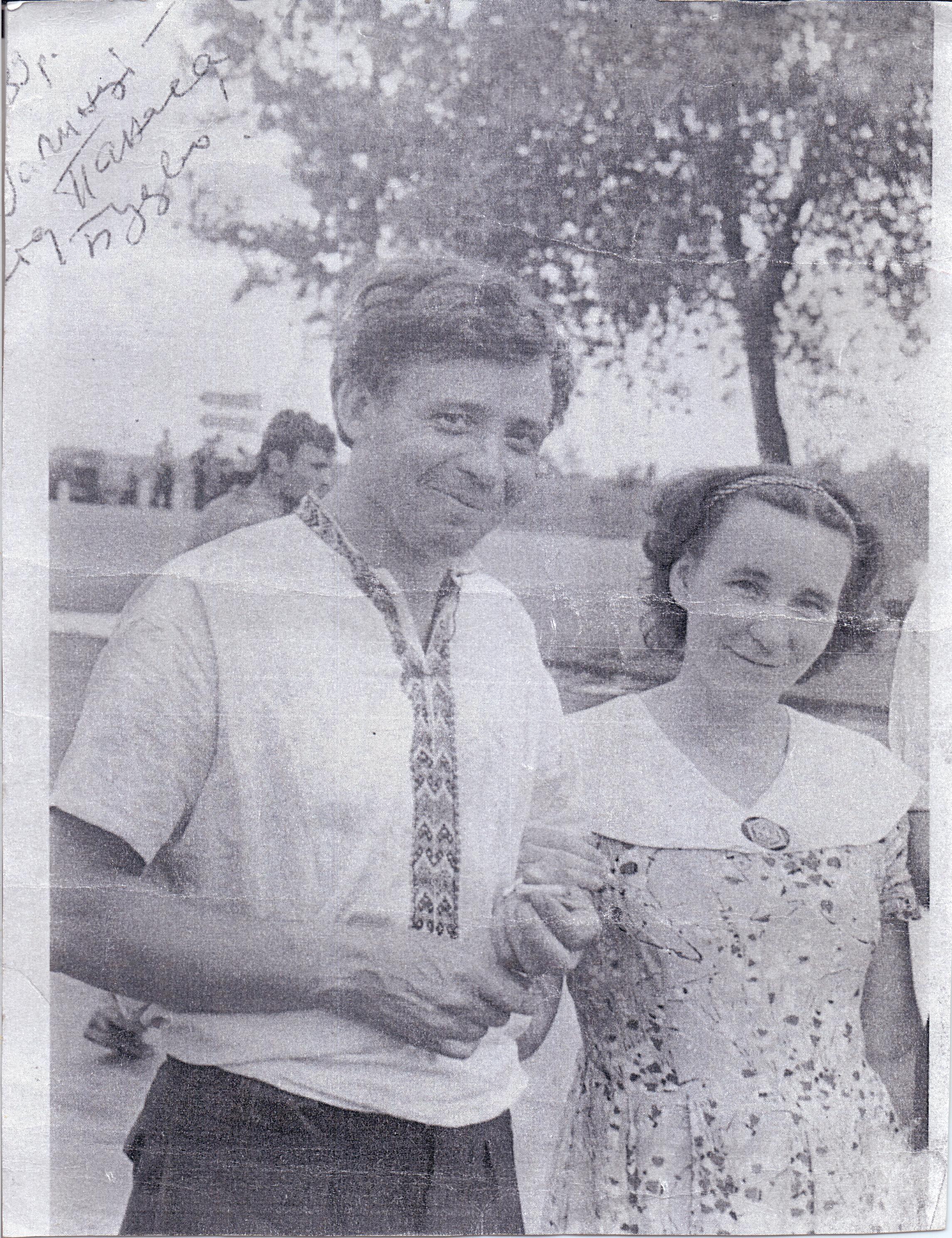 Opanas Zalyvakha and Halyna Zubchenko, 1969