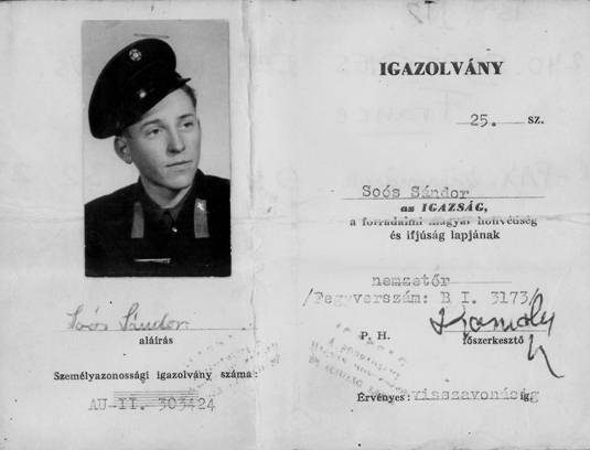 National Guard identity card of Sándor Soós, 1956