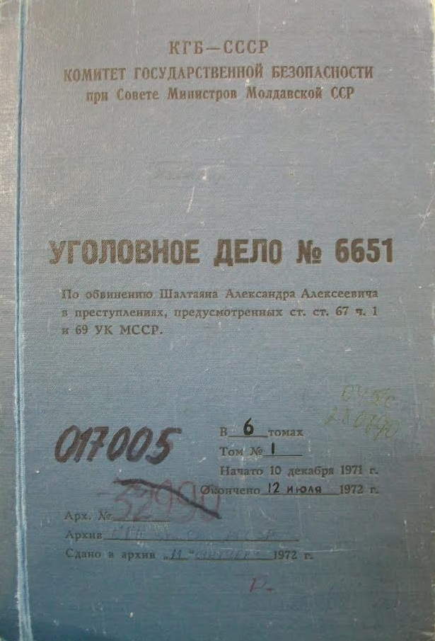 Coperta dosarului KGB al lui Alexandru Șoltoianu