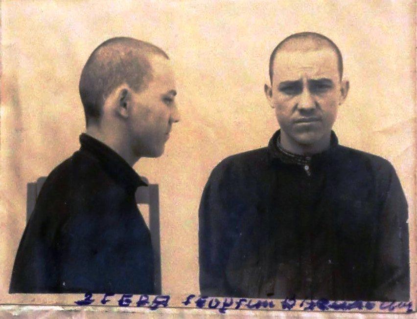Photo of Gheorghe Zgherea taken after his arrestFotografie a lui Gheorghe Zgherea după arestarea sa