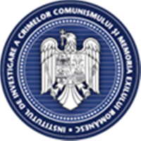 Logo of IICCMER