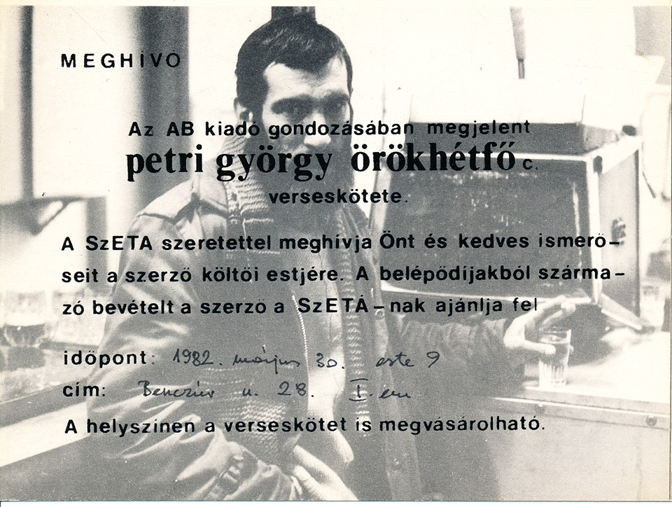 Invitation card to a samizdat book launch of AB Independent Publisher: 'Ever-Mondays' by György Petri, May 30th 1982.