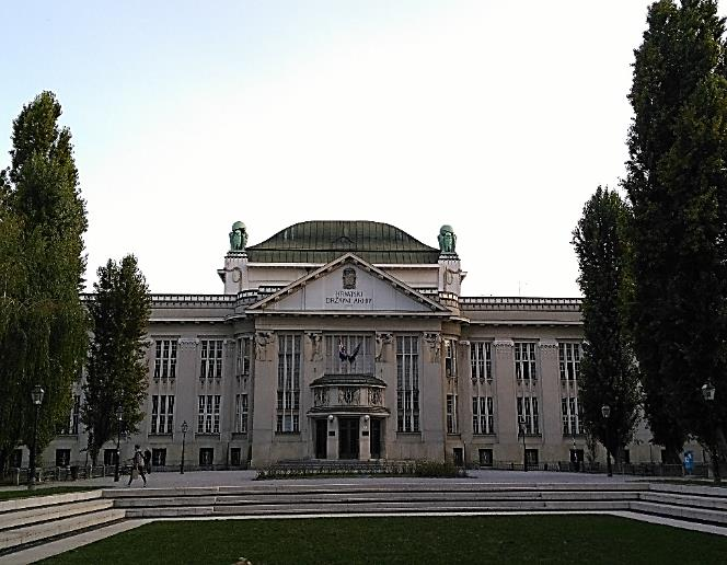 The building of the Croatian State Archives