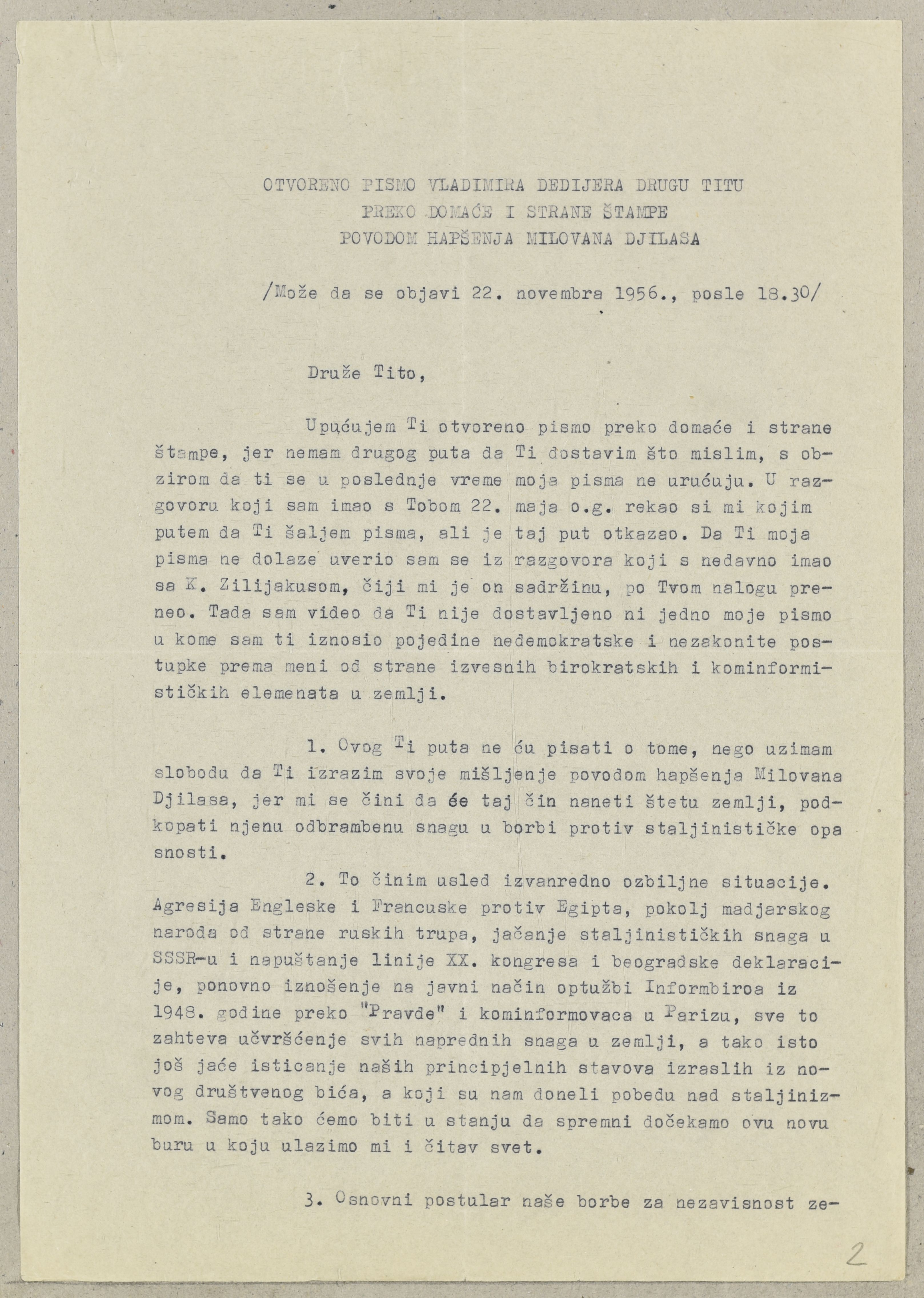 Vladimir Dedijer's open letter to Josip Broz Tito on the arrest of Milovan Djilas. 1956. Archival document
