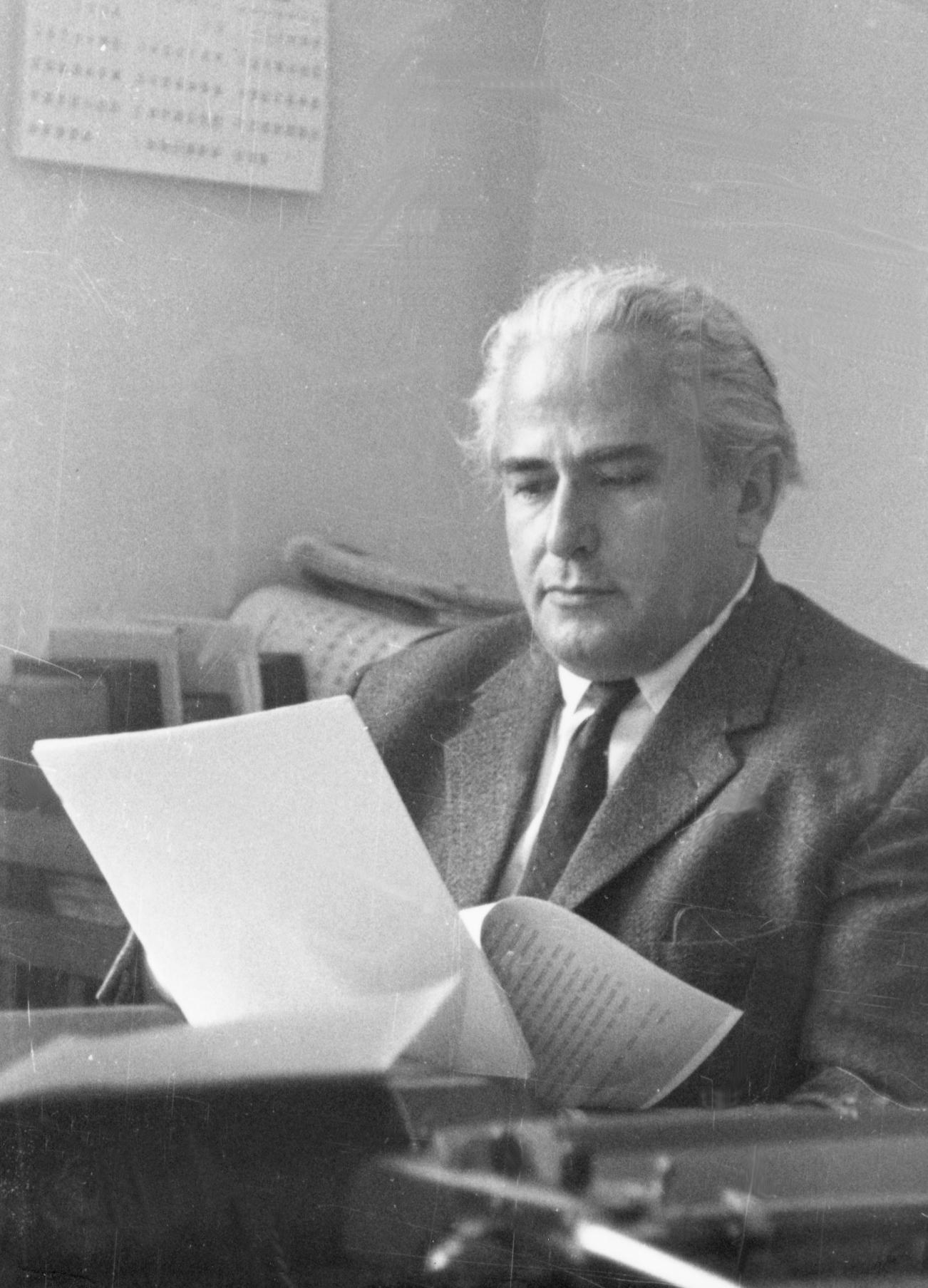 Photograph of Ognyanov, Hristo Damyanov