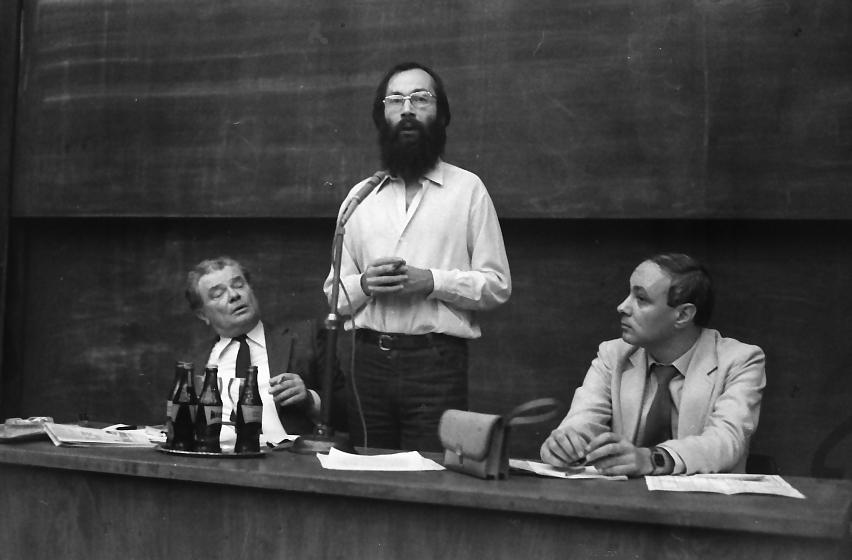 Mozgó Világ / Moving World - public debateELTE Faculty of Law                  Budapest 28.10.1983Source: ÁBTL-19619/8