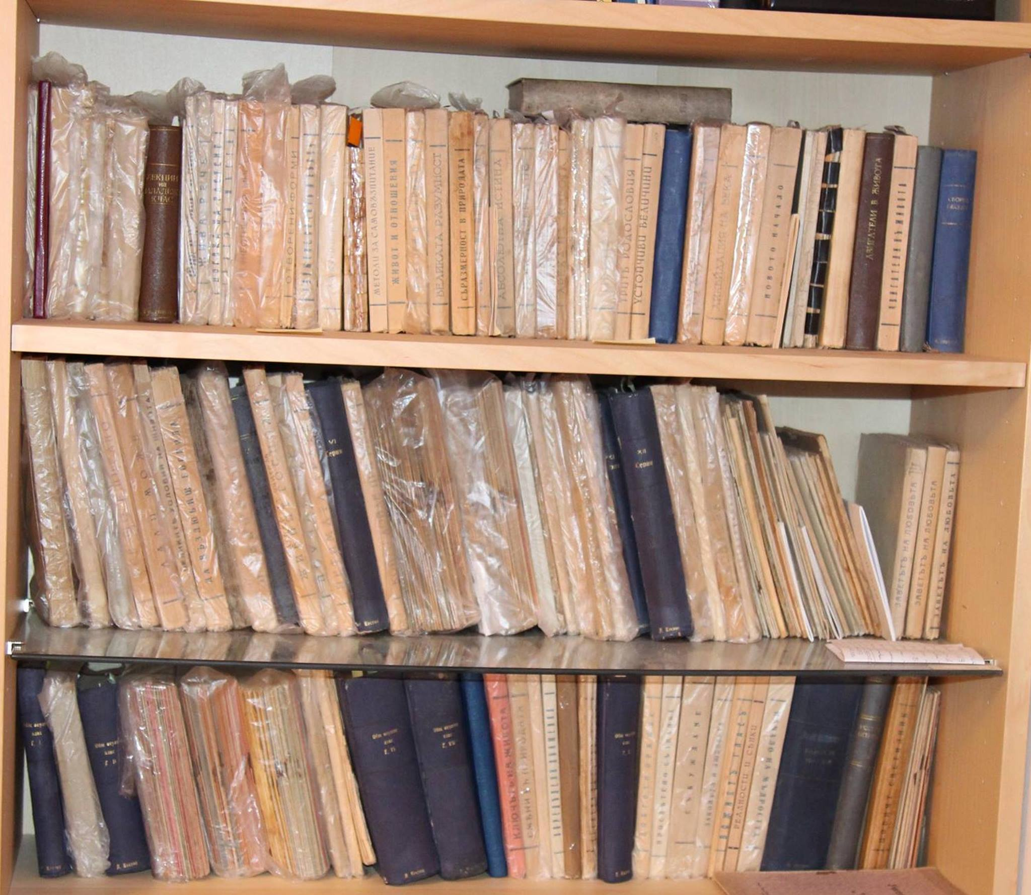 Original books of Petar Deunov / Beinsa Douno - part of the private collection of Hristo Vatev.