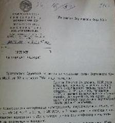 Protestul oficial depus de Procurorul General al Republicii Sovietice Socialiste Moldovenești privind cazul Nicolae Dragoș