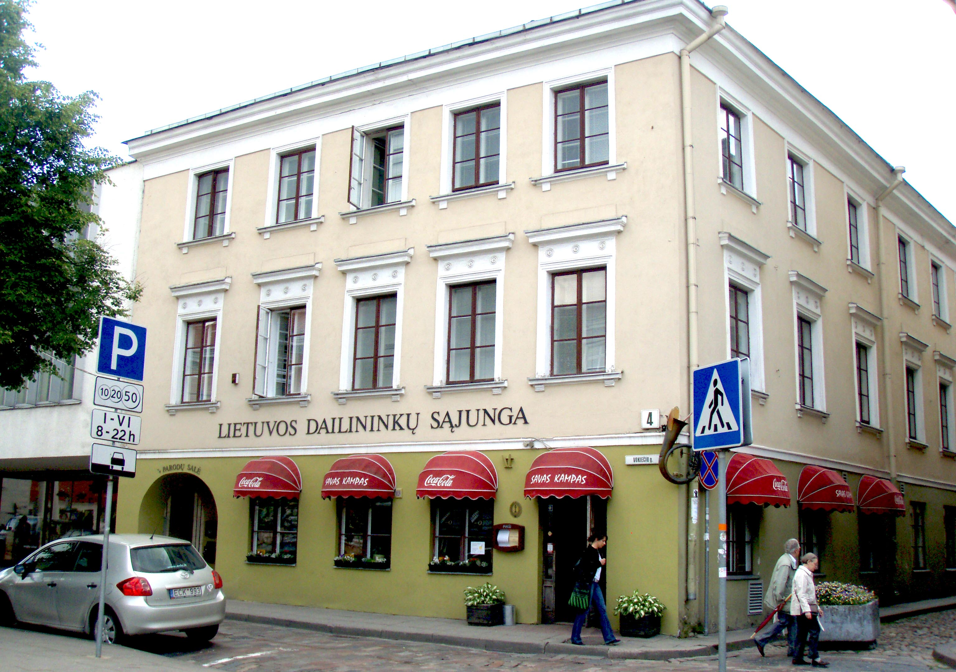 Lithuanian Union of Artists