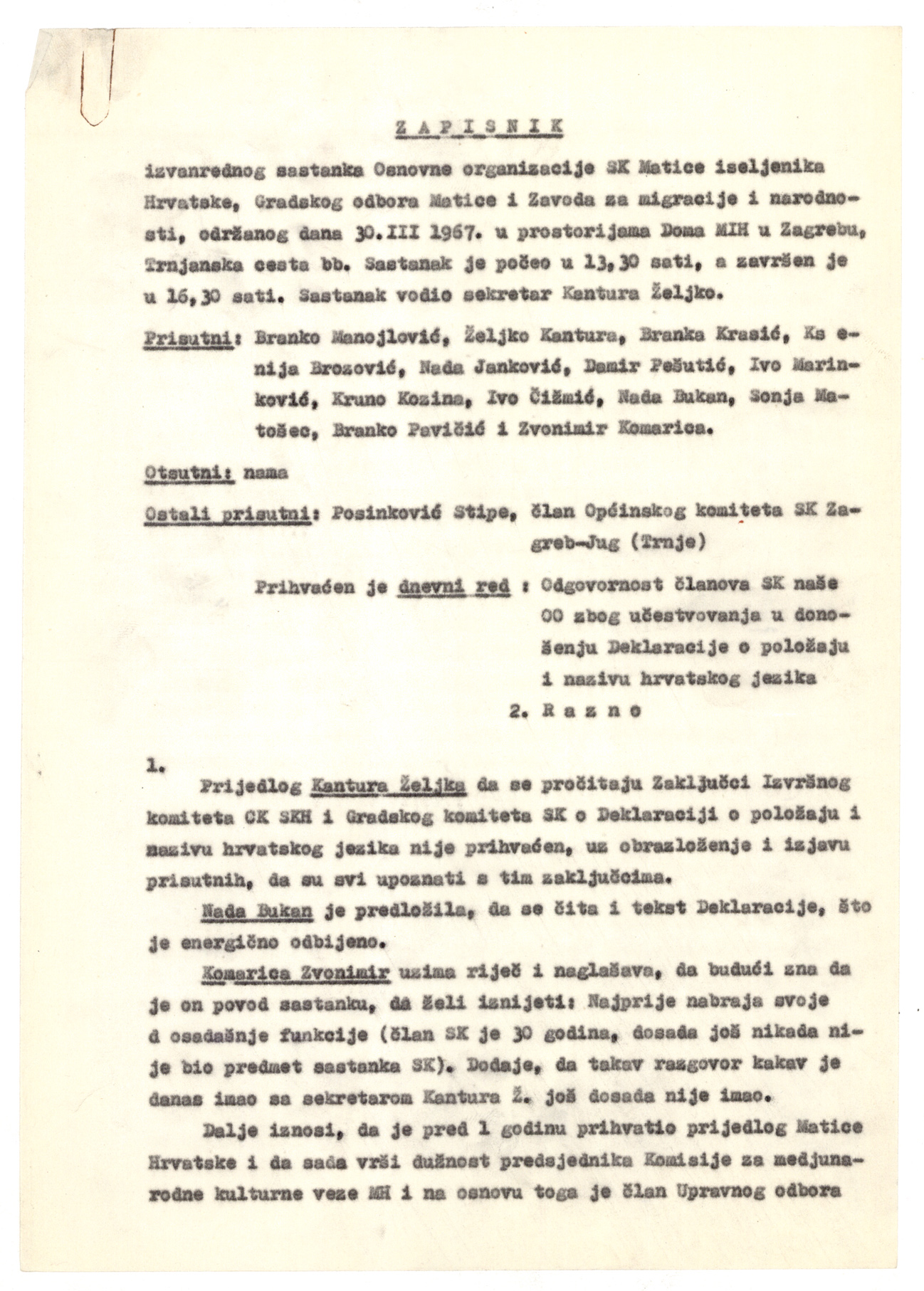 The first page of the minutes.
