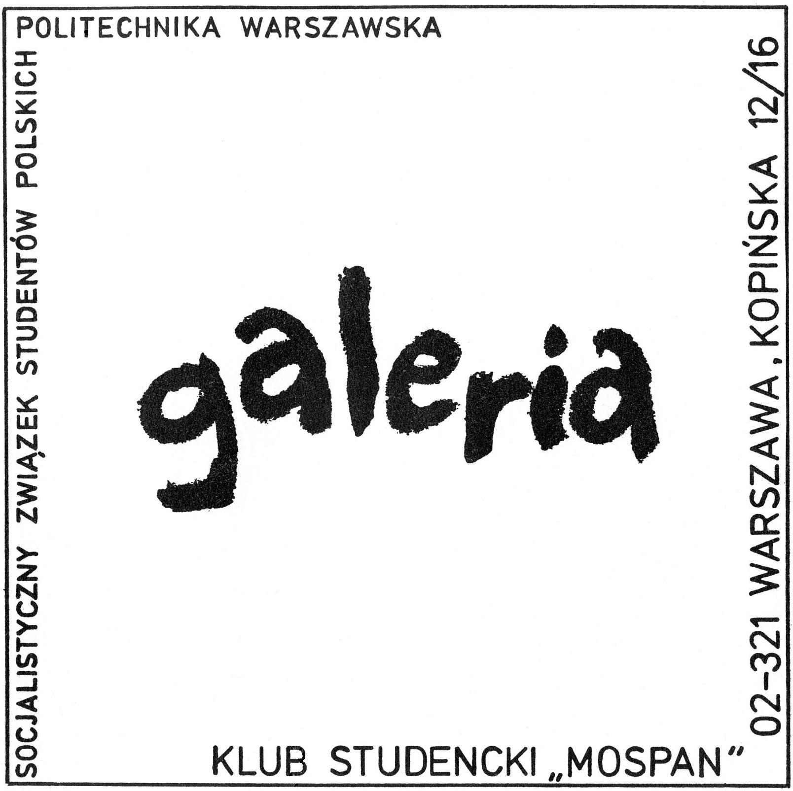 Logo of the Mospan Gallery created by Tomasz Sikorski.
