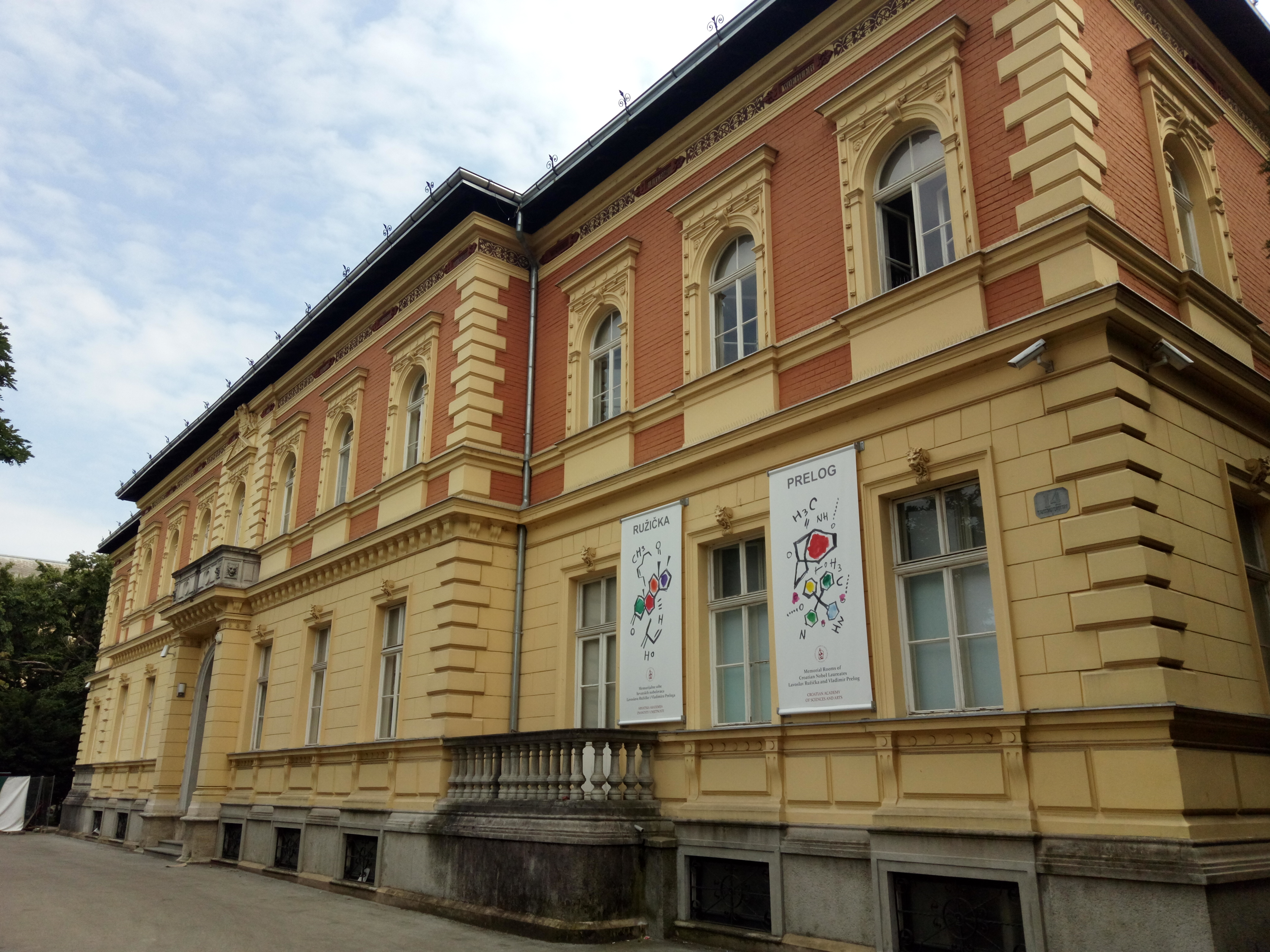 Knjižnica HAZU (2018.) / Library of the Croatian Academy of Sciences and Arts (2018)