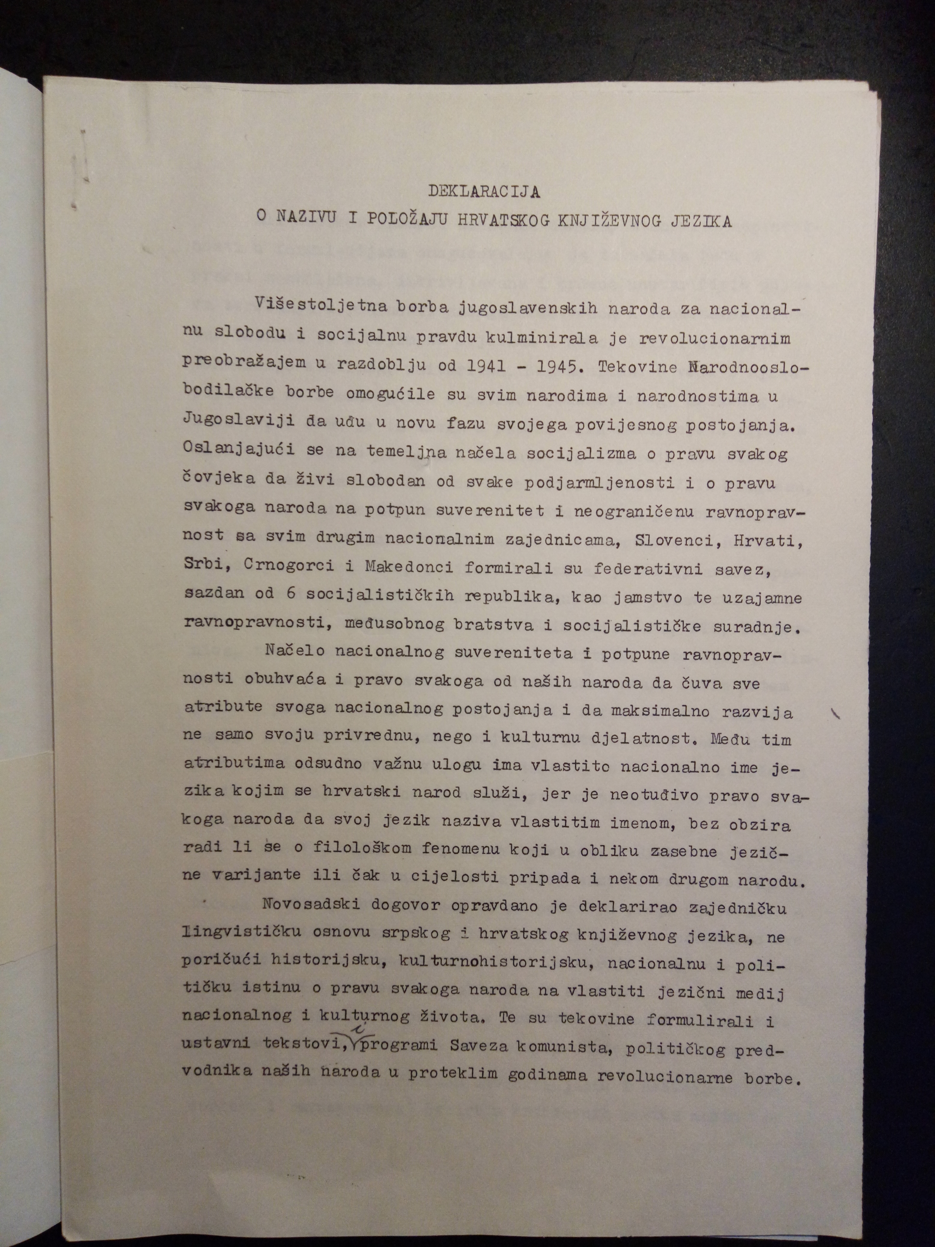 Declaration on the Name and Status of Croatian Language, 1967. Typescript.Matica hrvatska Collection, Croatian State Archives