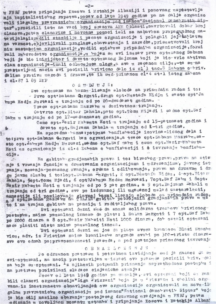 Scanned page from the court verdict against the illegal Prizren League group in 1950.