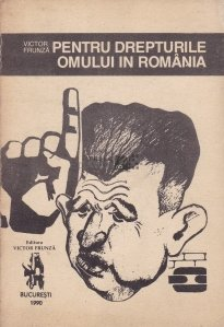 Cover of a volume by Victor Frunză
