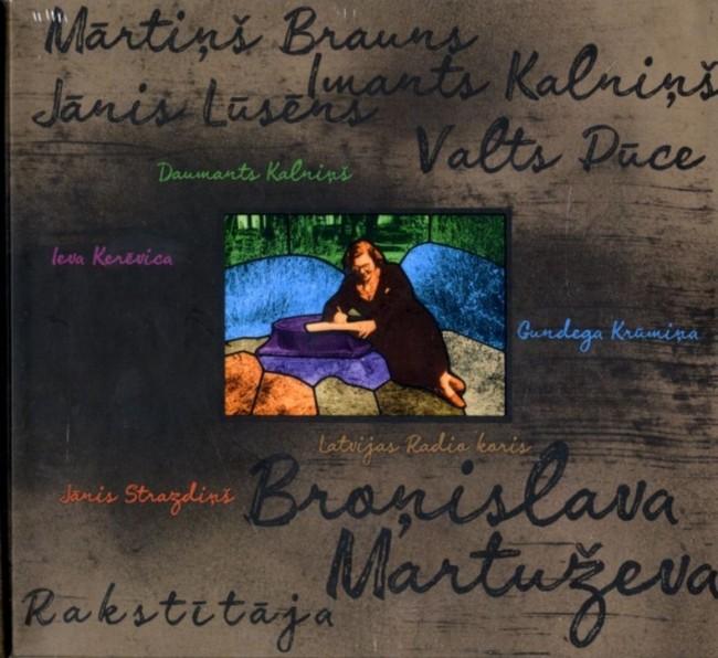 Cover of an album 'Rakstītāja' - of the musical performance recordedat the Music House 'Daile' in 2016. In the performmance participated:  Ieva Kerēvica, voice; Gundega Krūmiņa, voice; Daumants Kalniņš, voice, oboe; Jānis Strazdiņš, bass; Indulis Cintiņš, violin; Aldis Liepiņš, piano; Ivo Krūskops, percussion; Artūrs Noviks, akordion; Mareks Auziņš, contrabass; Roberts Rubīns, director; Choir of the Latvian Radio; Sigvards Kļava, conductor. In the programme: songs composed by Jānis Lūsēns, Mārtiņš Brauns, Valts Pūce, Imants Kalniņš on poems written by Broņislava Martuževa.