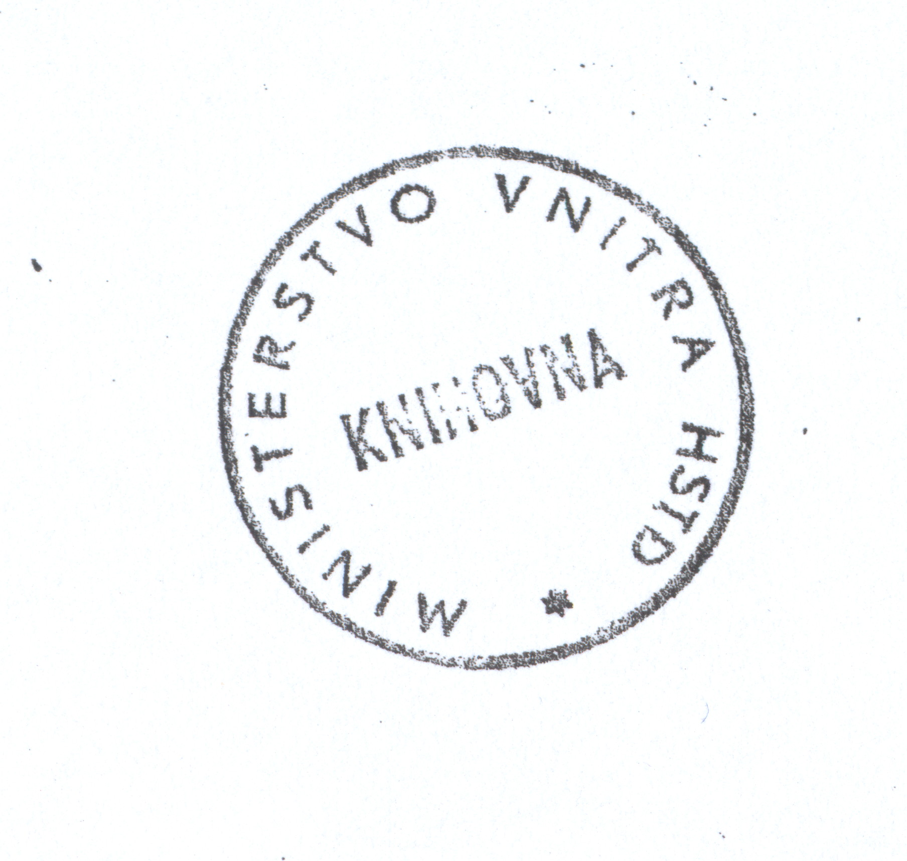 Stamp of the HSTD
