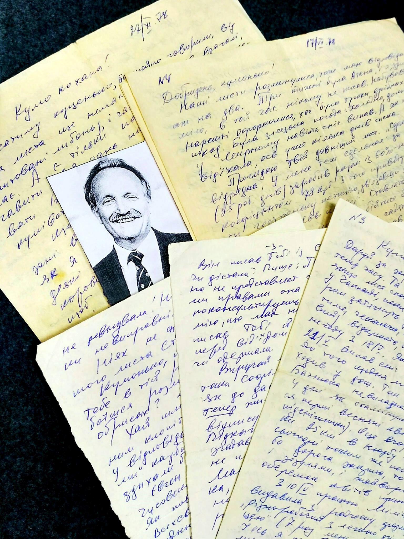 Letters from Viacheslav Chornovil to Iryna Stasiv-Kalynets, 1978.