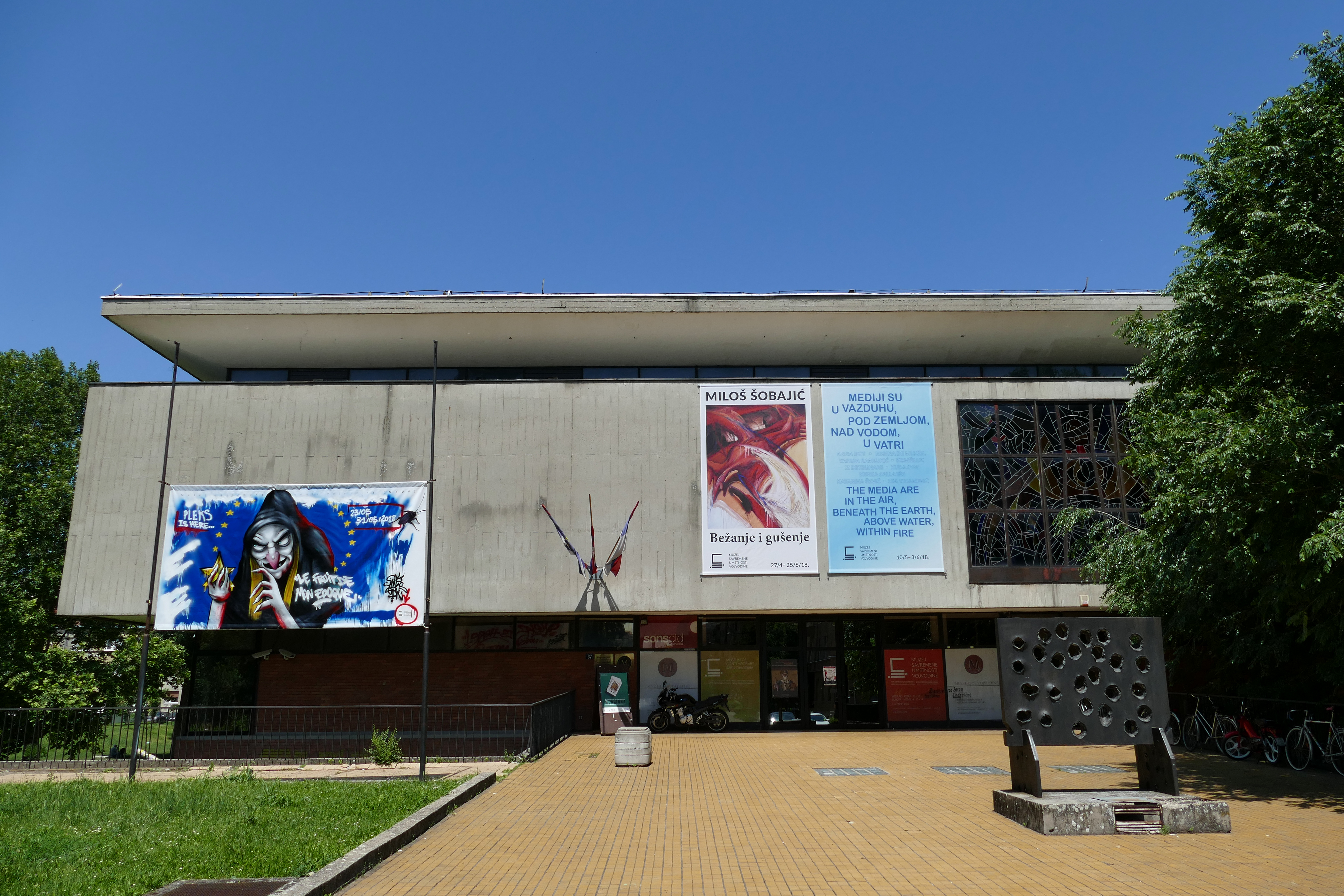 Entrance to The Museum of Contemporary Art Vojvodina
