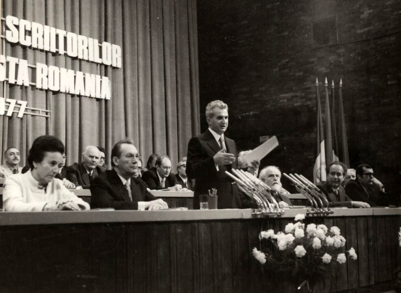Nicolae Ceaușescu speaking at Writers' National Conference, Bucharest, 26 May 1977