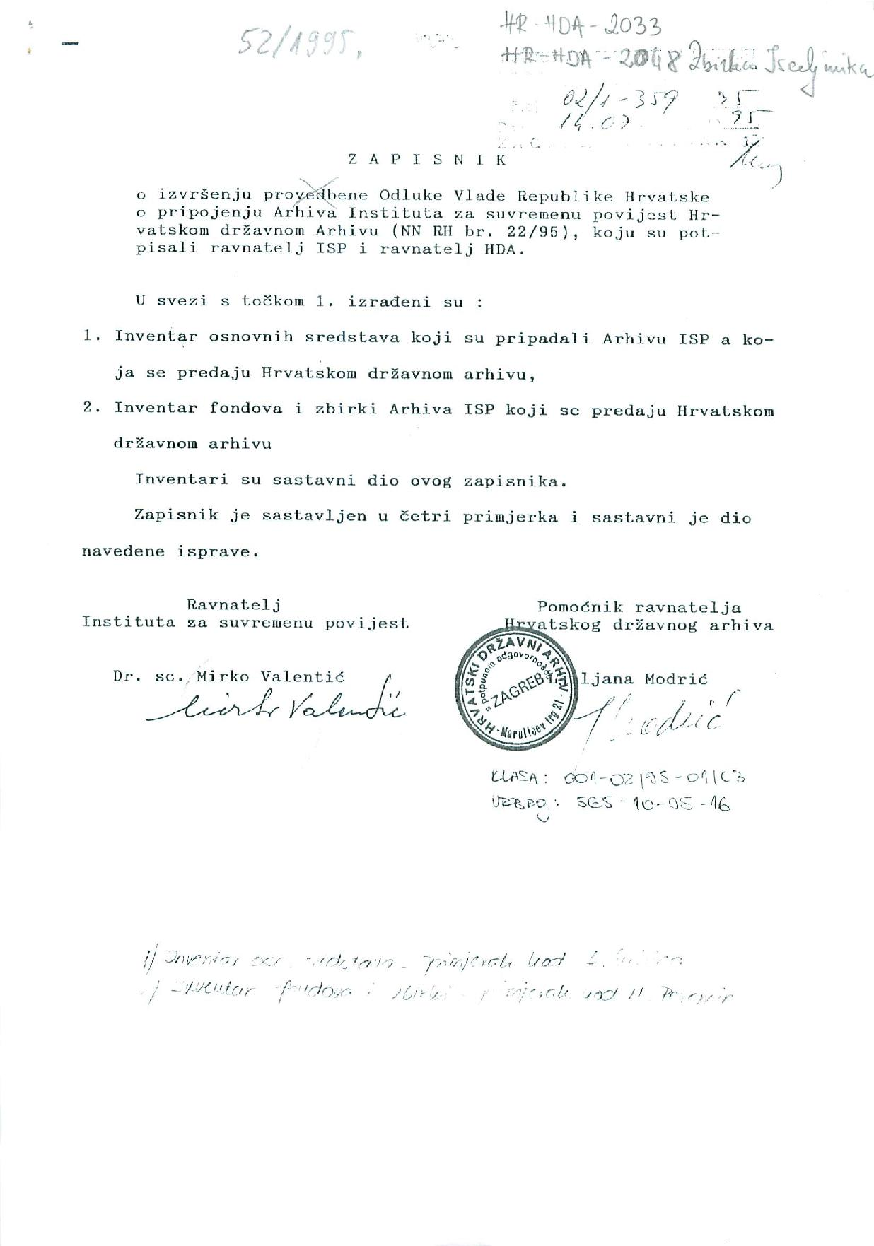 The Delivery log between the Institute of Contemporary History and the Croatian State Archives, 14 July 1995