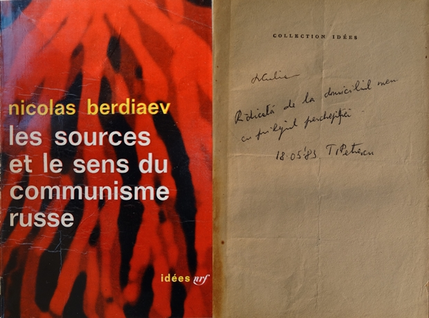 Book confiscated by the Securitate from the Culianu-Petrescu Private Library on 18 May 1983