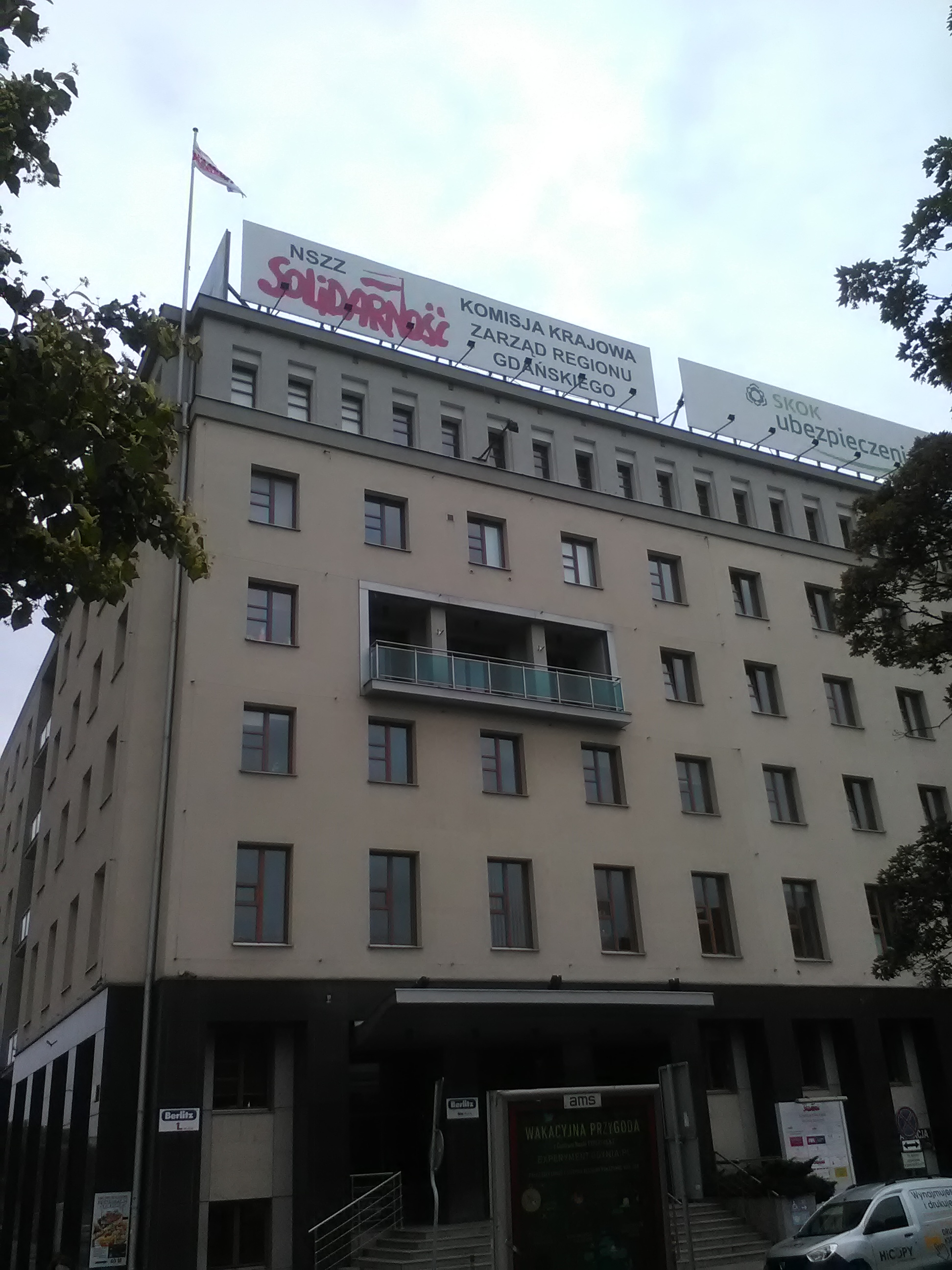 The building of the National Commission of Solidarność Trade Union in Gdańsk, Poland. View from the outside.