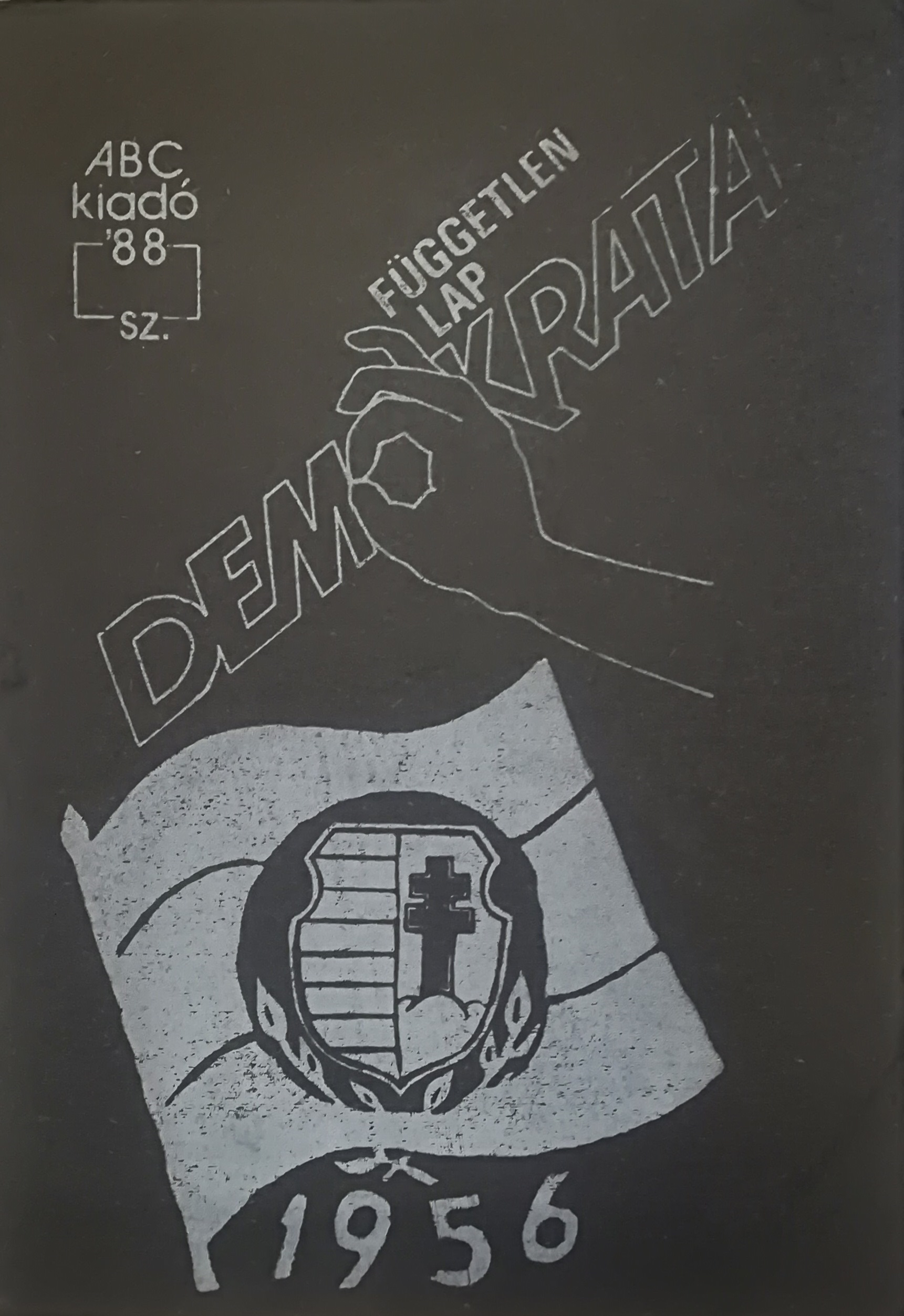 Demokrata ('Democratic') samizdat journal.