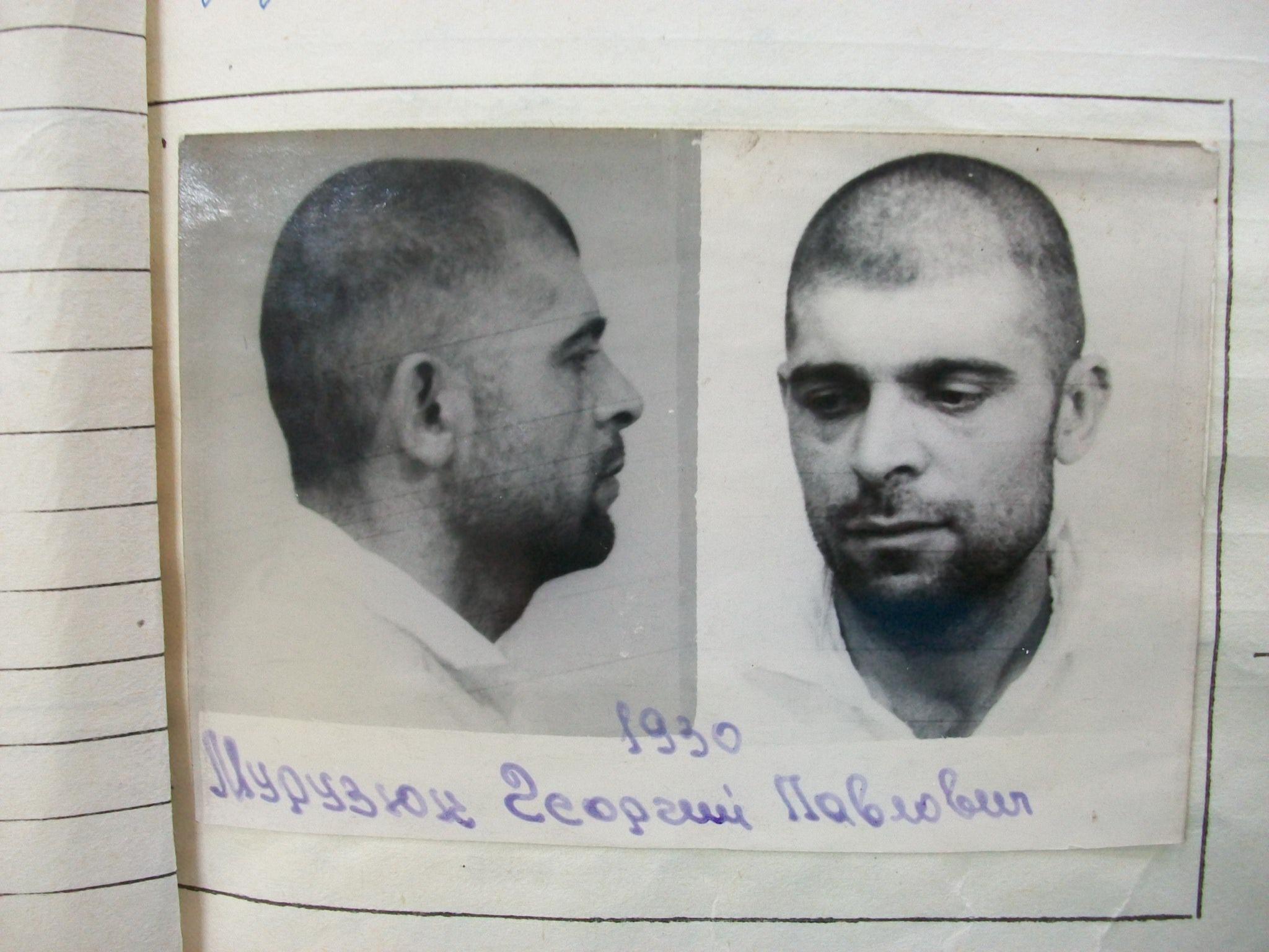 Fotografie oficială a lui Gheorghe Muruziuc făcută de miliția sovietică, 1966