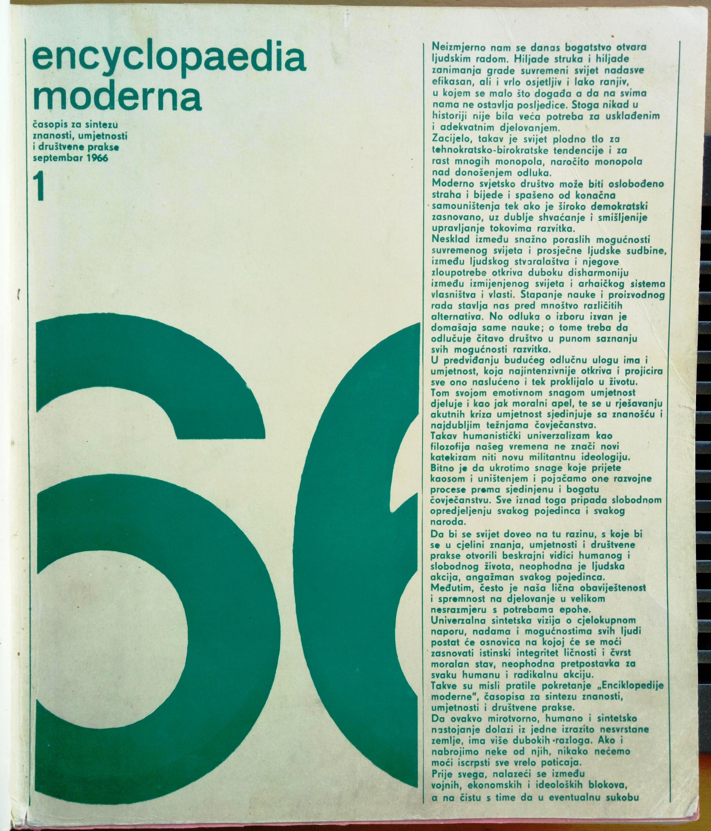 Cover page of the first issue of the journal Encyclopaedia moderna, 1966, Pagwash Movement Collection/Naslovnica prvog broja časopisa Encyclopaedia moderna, 1966., Zbirka Pagvaškog pokreta HAZU