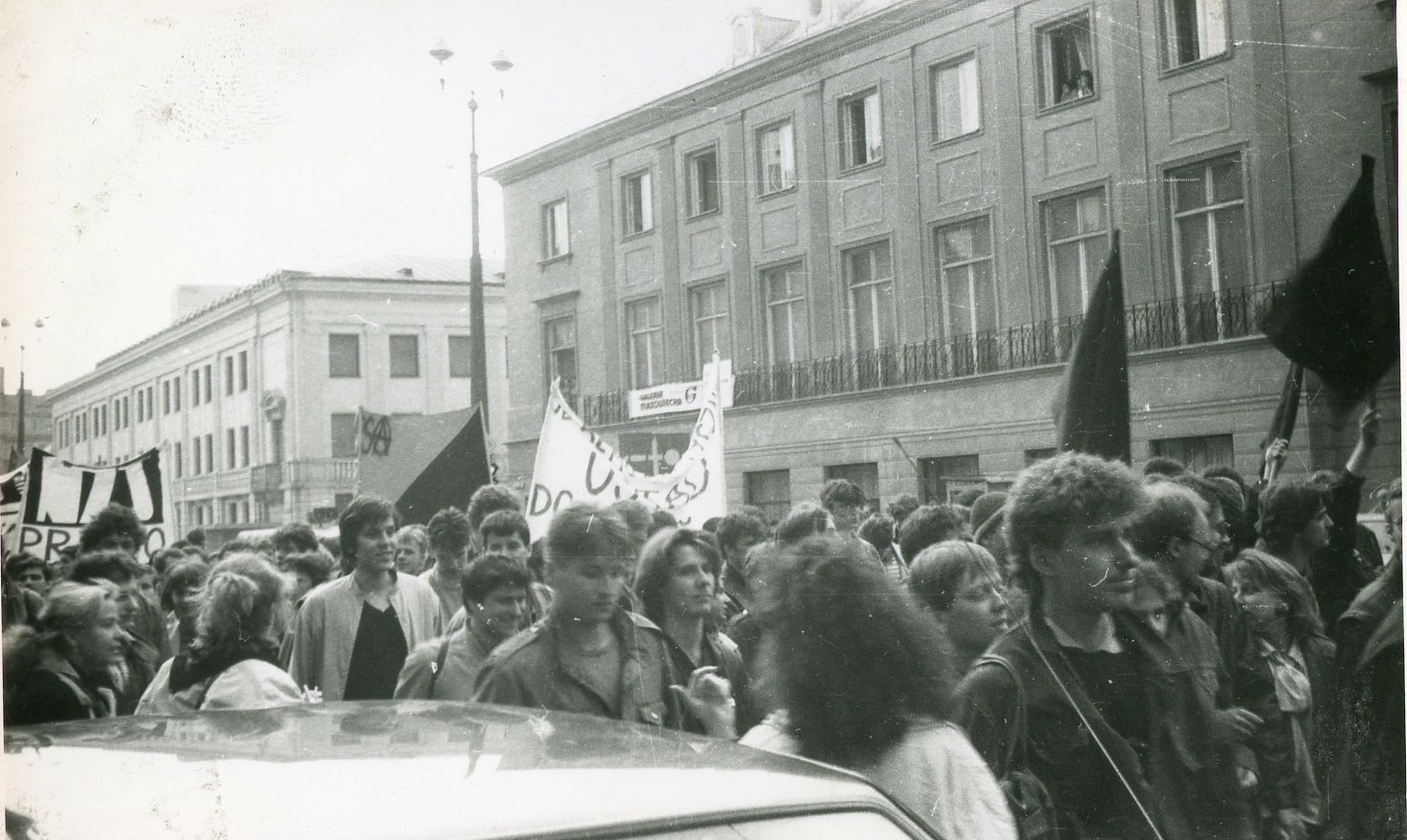 Demonstration for the legalization of Independent Students' Union in Warsaw in 1988.