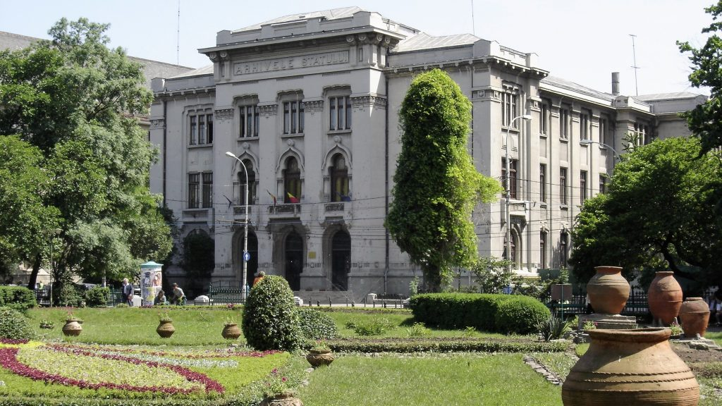 The headquarters of the National Central Archives in Bucharest