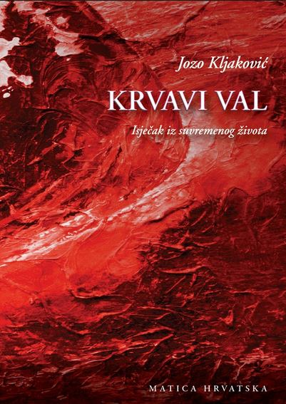 Bloody Wave: Excerpts from Contemporary Life