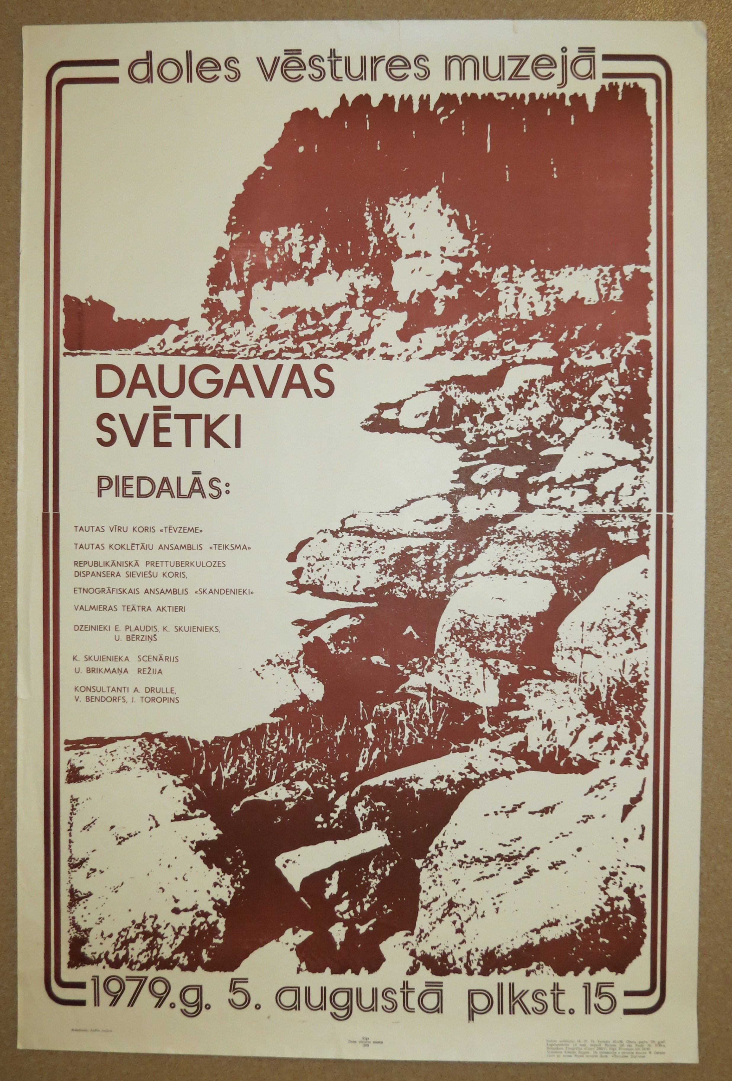 Poster of The First River Daugava Festivity in the Dole History Museum. 5 Aug 1979. Author: Andris Junkers