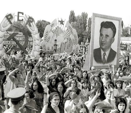 Typical manifestation of Ceaușescu's cult of personality